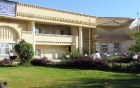 اللجنة الوطنية لاعتماد كليات الطب في العراق تثني على جهود طب جامعة المثنى