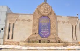 (أشكالية الانسان والدولة في الثقافة العراقية)  دراسة ناجعة تناقشها كلية التربية للعلوم الانسانية في مؤتمرها العلمي السادس