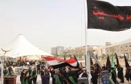 راية الامام الحسين ترفرف شموخاً في سماء جامعة المثنى