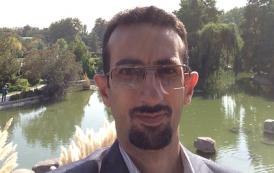 الدكتور ليث عبد الحسن محمد جواد يحصل على عضوية جمعية الكيمياء الحياتيه البريطانيه