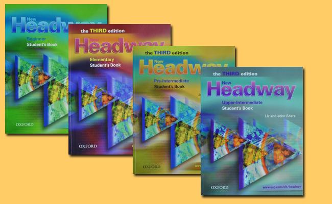 Head way لطلبة الدراسات العليا