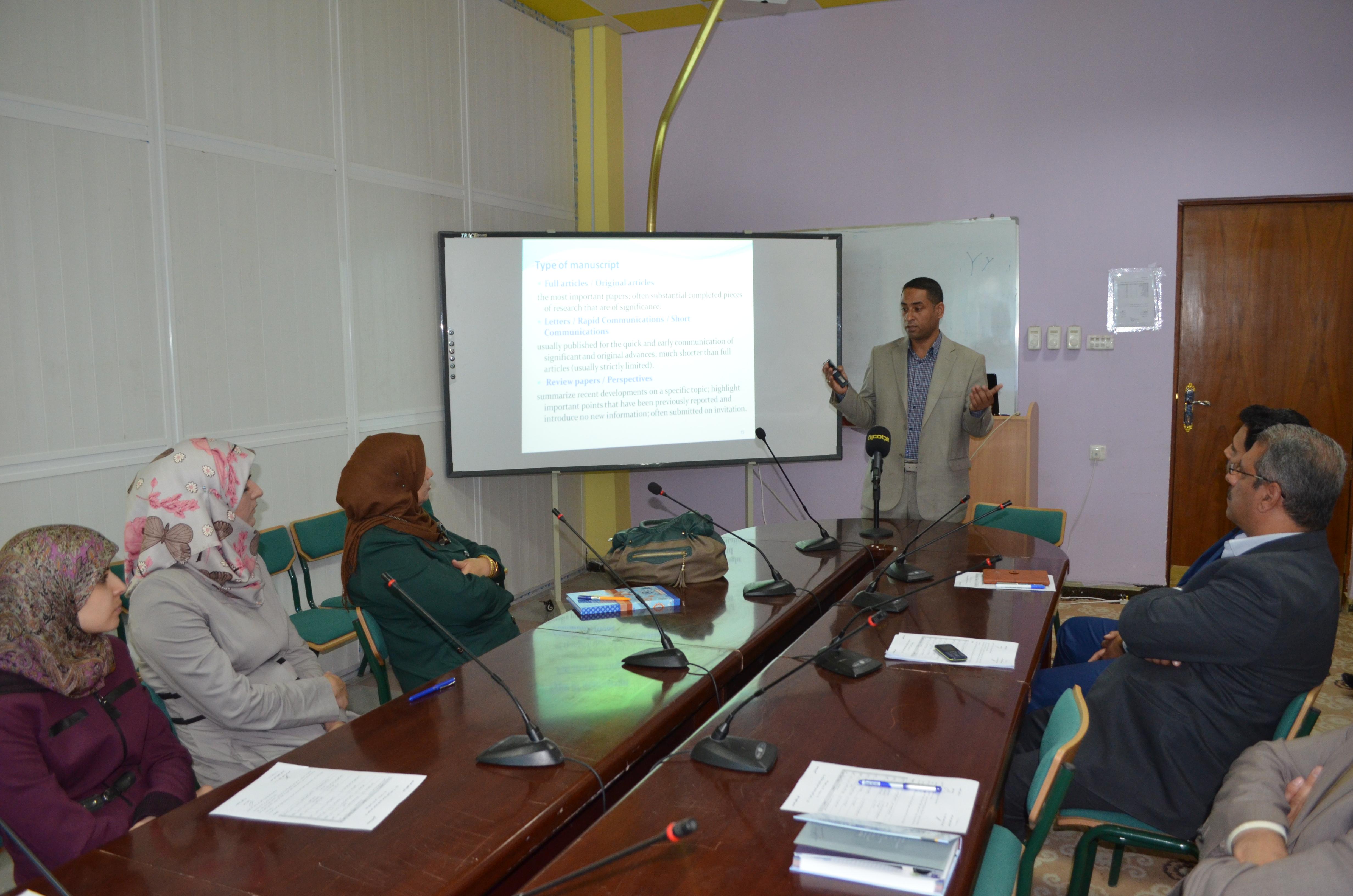 التعليم المستمر يقيم دورته الخامسة عشر في مناهج وطرائق التدريس لكوكبة جديدة من تدريسيي الجامعة