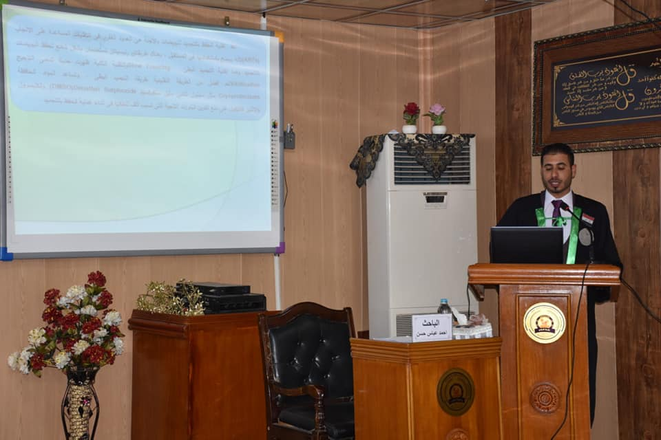 كلية الزراعة تمنح شهادة الماجستير بامتياز للطالب احمد عباس الجبوري