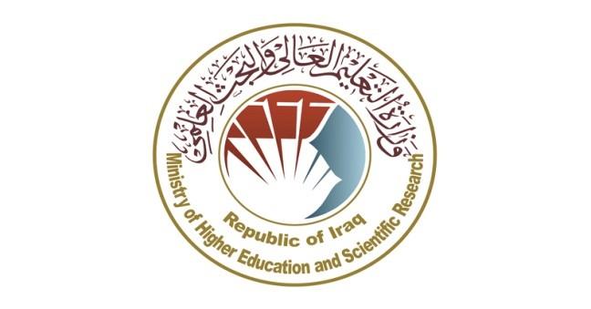 التعليم العالي تنظم أدلة استرشادية لدخول الجامعات العراقية في التصنيفات العالمية