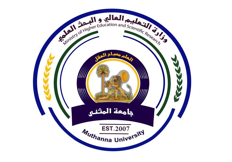 قسم العلوم المالية والمصرفية في كلية الادارة والاقتصاد يحقق المركز الاول في التصنيف الوطني للجامعات العراقية