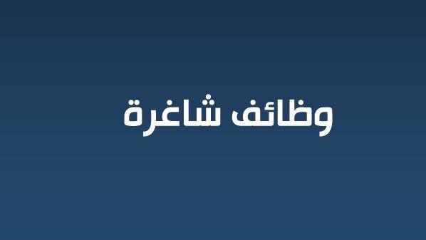 كلية الصيدلة في جامعة المثنى صرح علمي كبير