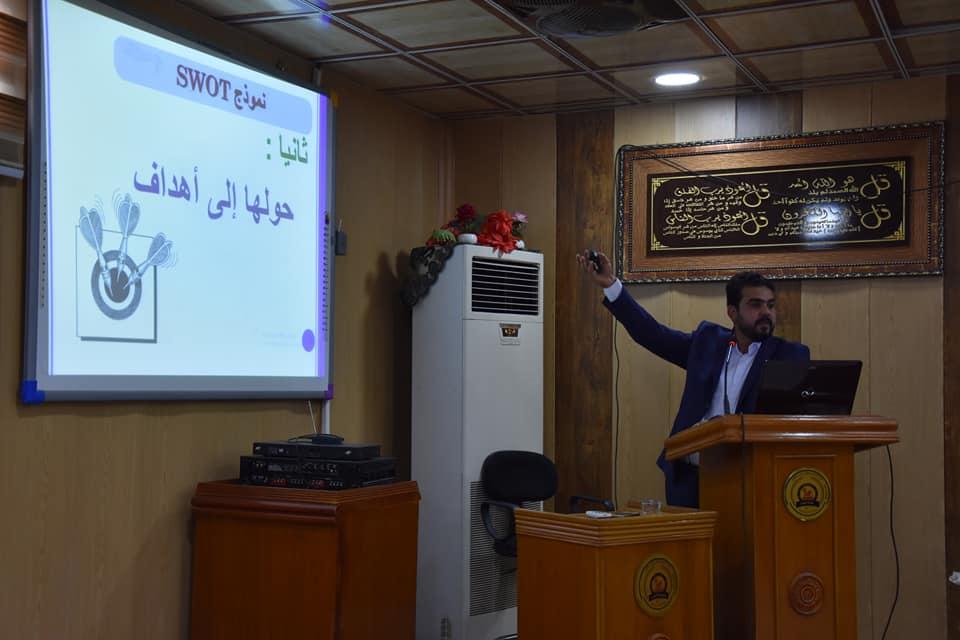 جامعة المثنى تستضيف اللجنة الوزارية التابعة لبرنامج التصنيف الوطني