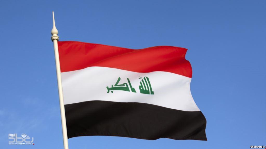 جامعة المثنى تعلن عن اسماء المرشحين للتعيين