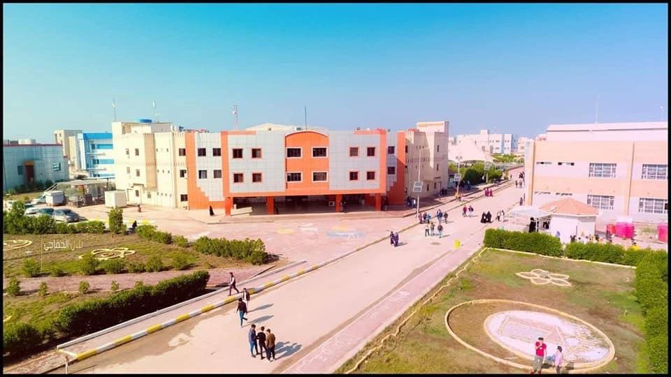 نجاح كبير لجامعة المثنى في تصنيف Green Metric العالمي