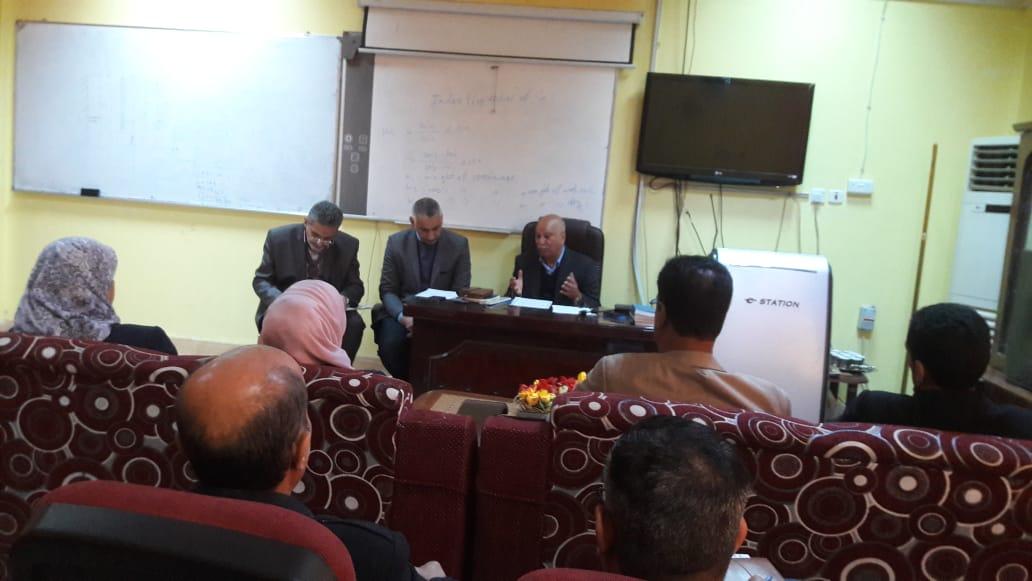 ندوة في جامعة المثنى عن المخطوطات والوثائق العثمانية في دراسة تاريخ العراق الحديث