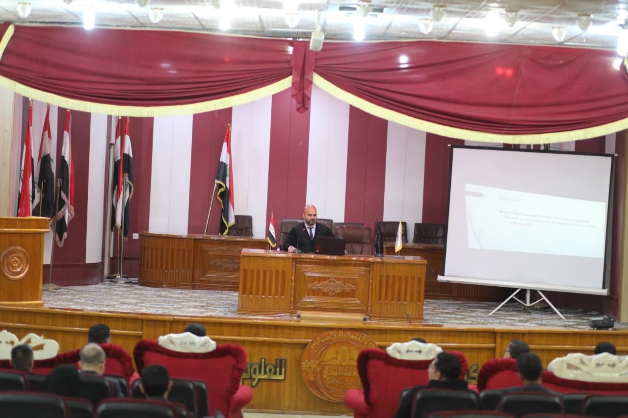 جامعة المثنى تنظم ندوة تعريفية عن وحدة تعليم اللغة الانكليزية