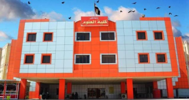 جامعة المثنى تنظم برنامجا تدريبيا بالتعاون مع جامعة الملك سعود