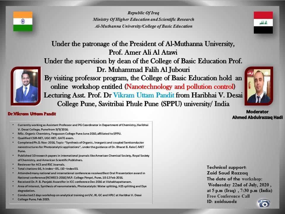 كلية التربية الاساسية ستقيم ورشة عمل بعنوان  (تقنية النانوتكنلوجي والسيطرة على التلوث البيئي) للمحاضر الاستاذ المساعد الدكتور ( Vikram Uttam Pandit)من جامعة بونا /الهندية