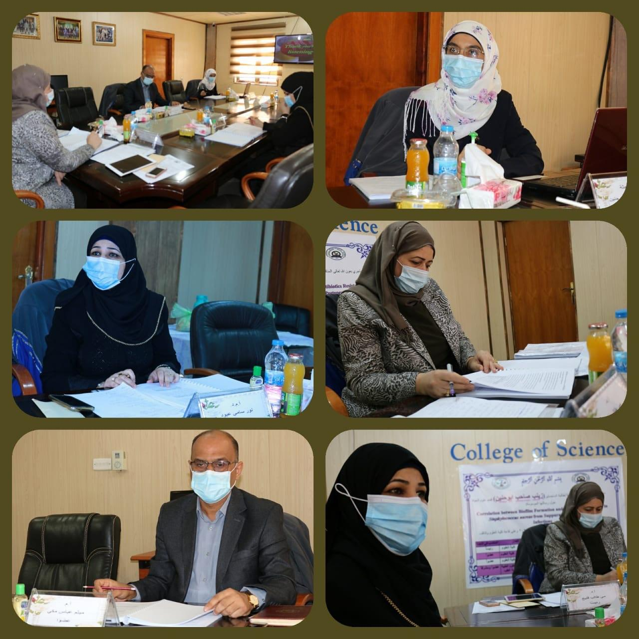 مناقشة رسالة ماجستير في كلية العلوم للطالبة زينب صاحب أبو حنين