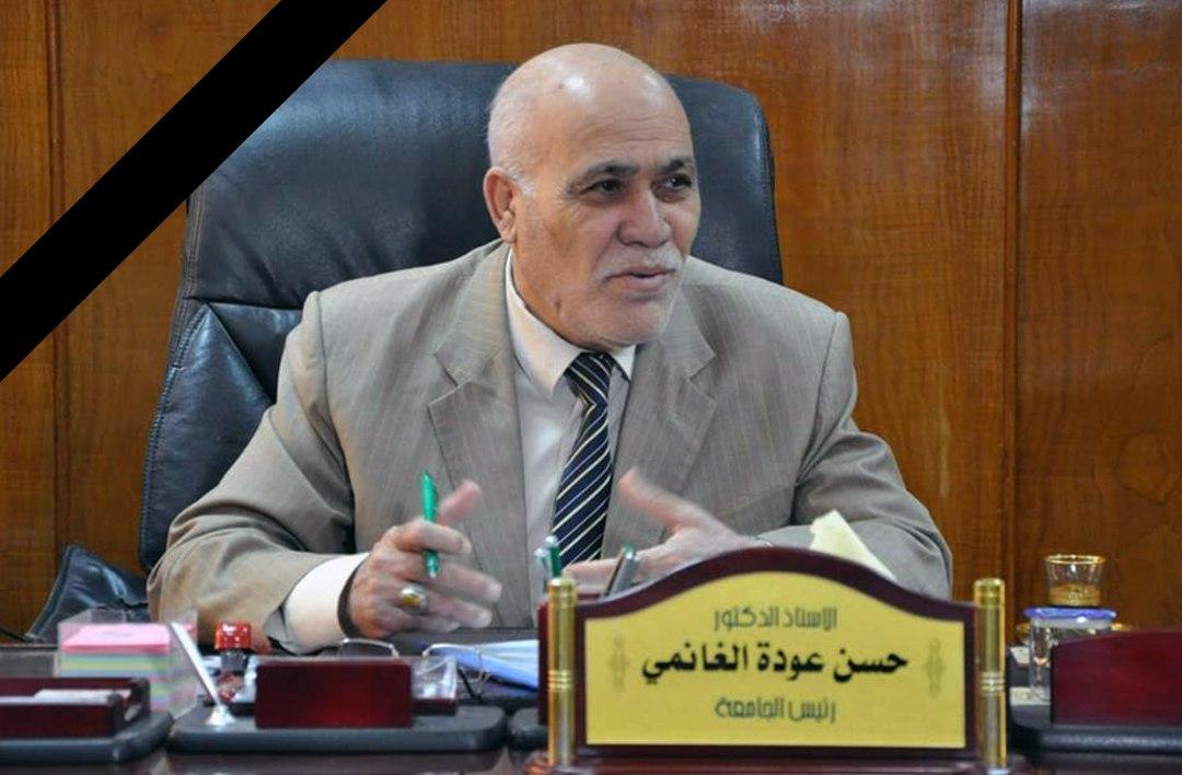 إطلاق أسم الدكتور حسن الغانمي على قاعة في قانون المثنى