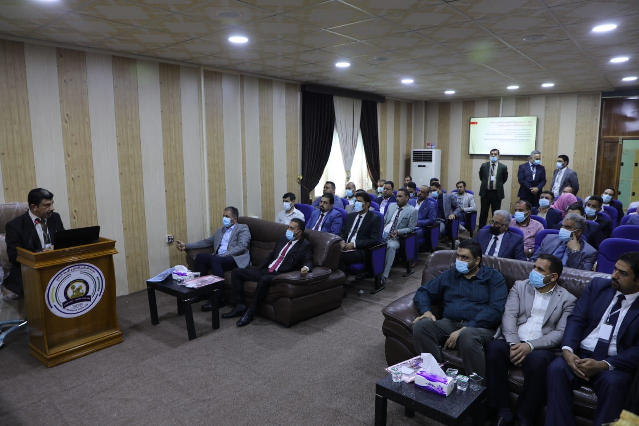 جامعة المثنى تعقد المؤتمر التقويمي المقارن في الإدارة والاقتصاد