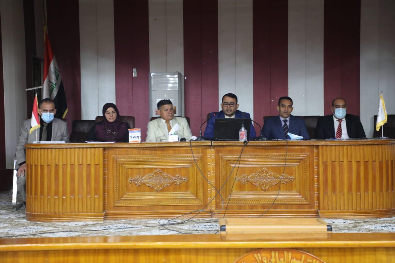 جامعة المثنى تعقد مؤتمرا تقويميا للعام الدراسي الماضي في كلية التربية للعلوم الانسانية