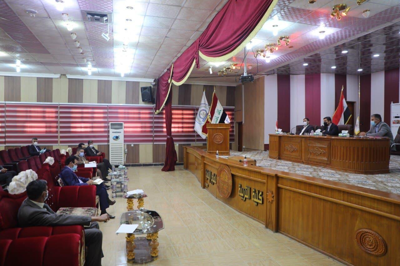 مجلس جامعة المثنى يعقد اجتماعه الحادي عشر