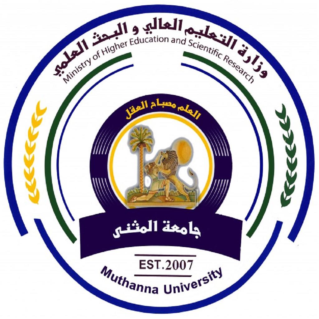 جامعة المثنى في تصنيف التايمز