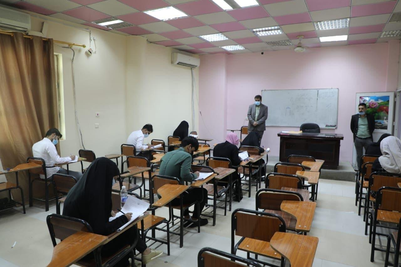 متميزون من جامعة المثنى