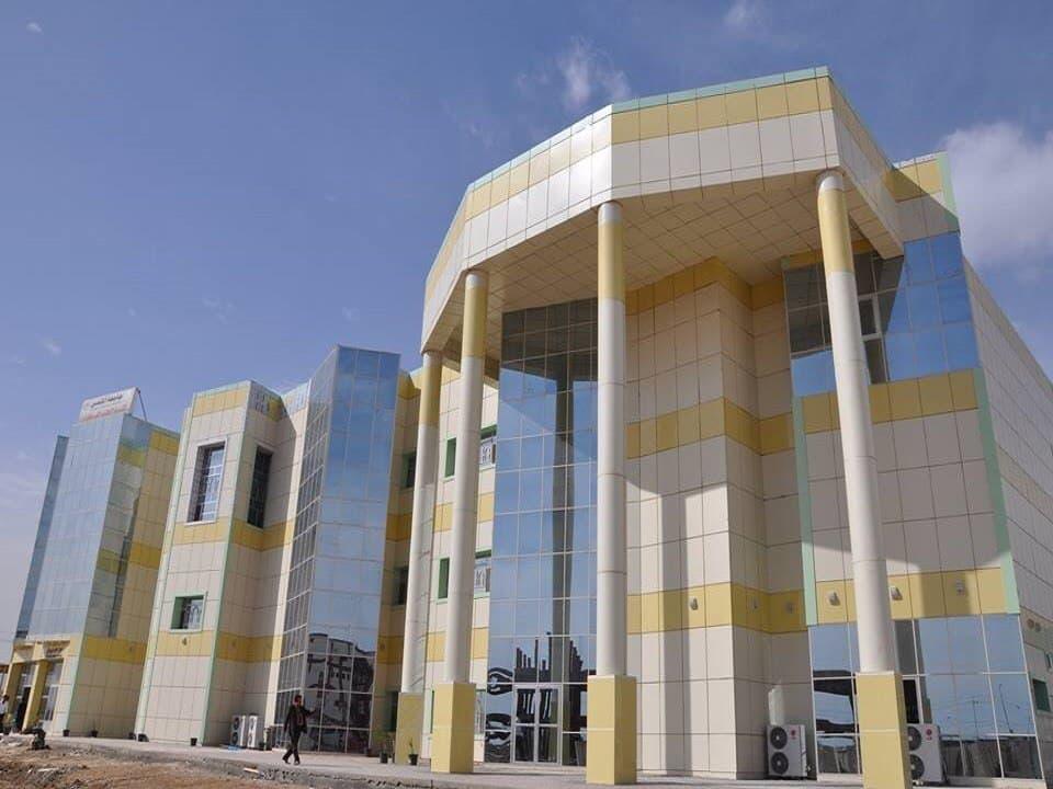 جامعة المثنى تنظم ندوة عن تقييم أداء المشاريع الصغيرة