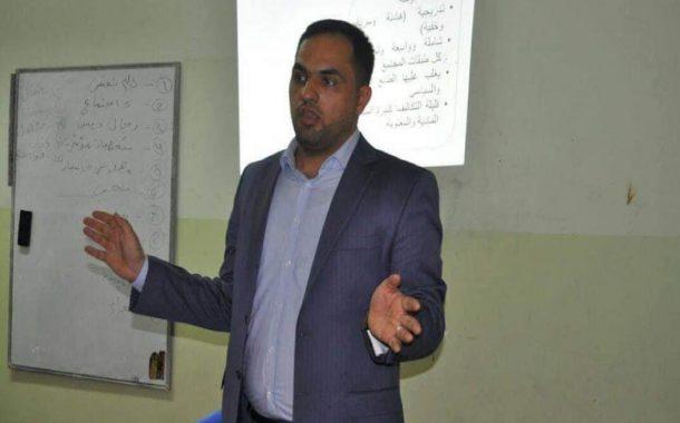 جامعة المثنى تنظم ورشة عمل عن ادارة المشاريع الصغيرة