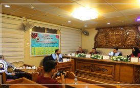 جامعة المثنى تناقش رسالة ماجستير في النقد اللغوي عند احمد مختار