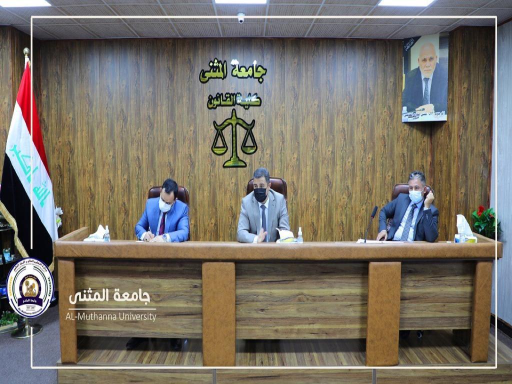 مجلس جامعة المثنى يعقد اجتماعه الدوري