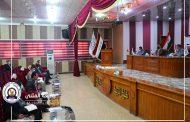 مجلس جامعة المثنى يعقد اجتماعه الخامس عشر