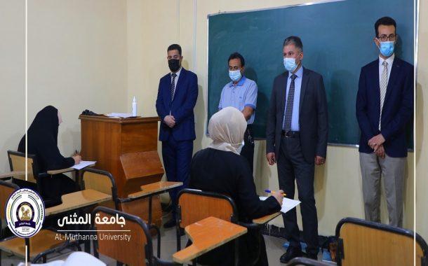 جامعة المثنى تواصل اختبارات الطلبة المتقدمين للدراسات العليا