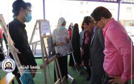 جامعة المثنى تنظم معرضاً فنياً لدعم الطلبة الموهبين