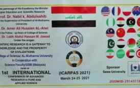 جامعة المثنى تختتم المؤتمر العلمي الدولي الأول للعلوم الصرفة والتطبيقية