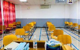 جامعة المثنى تواصل استعداداتها لاستقبال طلبة الدراسات الأولية