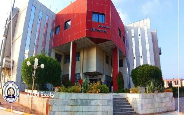 جامعة المثنى والمفوضية العليا للانتخابات في ندوة مشتركة