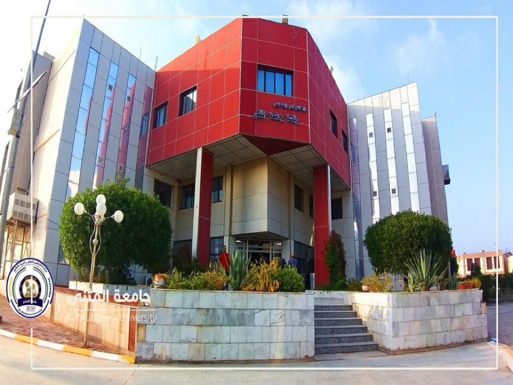 نتائج الطلبة المتقدمين للدراسات العليا في كليات جامعة المثنى