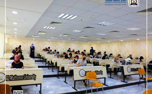 رئيس الجامعة يتابع امتحانات الصيدلة والآداب