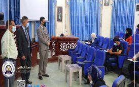 رئيس جامعة المثنى يتفقد أول أيام الامتحانات