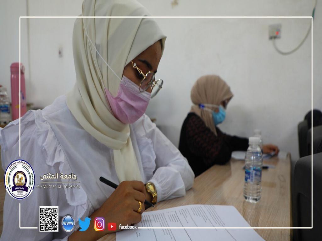 استمرار الامتحانات النهائية في جامعة المثنى
