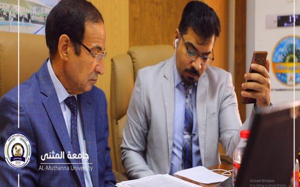 """جامعة المثنى تختتم فعاليات مؤتمر """" مئوية العراق """""""