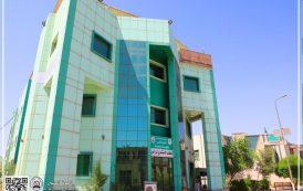 جامعة المثنى تنهي استعدادها لعقد مؤتمر