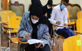 استمرار امتحانات الدور الثاني في جامعة المثنى