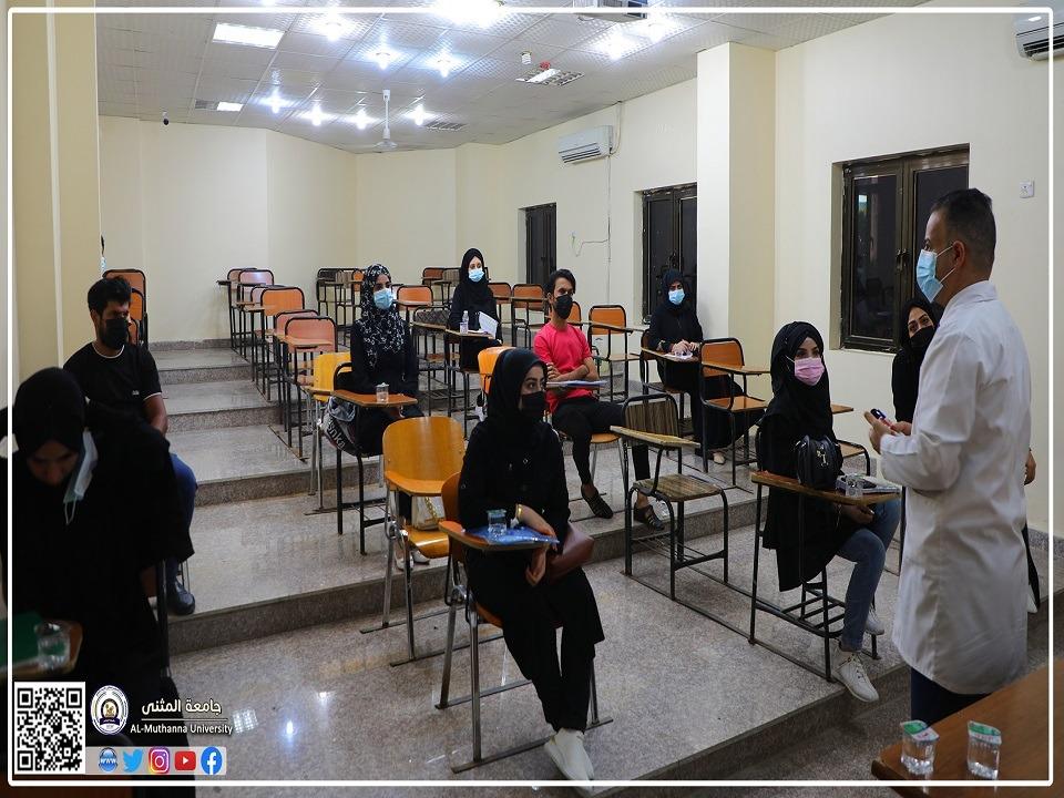 جامعة المثنى تباشر في الدراسات العليا
