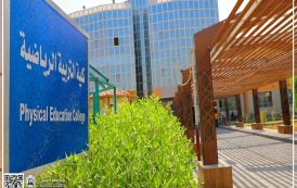 جامعة المثنى تواصل استعداداتها لاستقبال طلبة التقديم المباشر