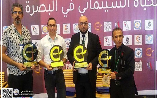 جامعة المثنى تحصد جائزة