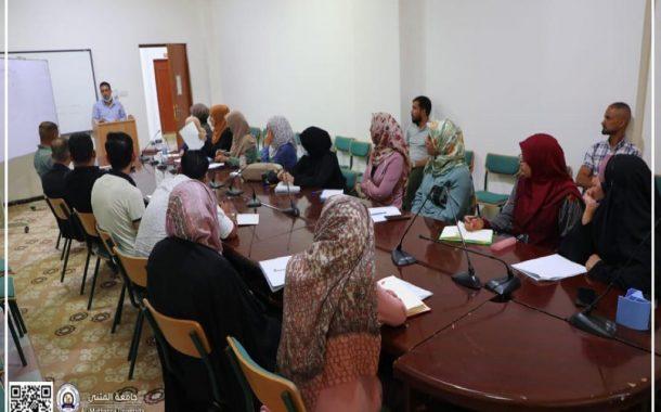 جامعة المثنى تستمر في اقامة دورات رفع كفاءة حملة الشهادات العليا