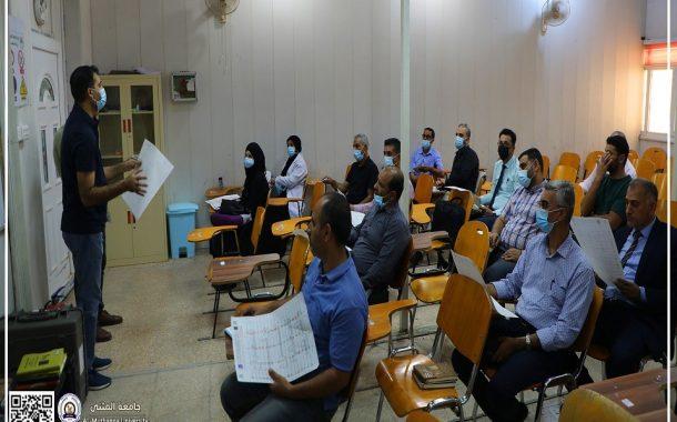 جامعة المثنى تشارك بــ 170  منتسبا لمراقبة الانتخابات العامة