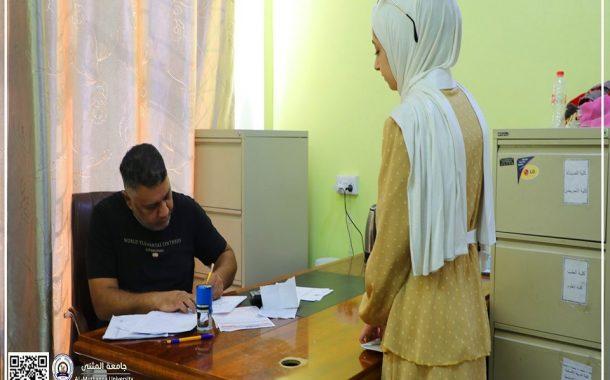 جامعة المثنى تباشر باستقبال الطلبة الوافدين من المحافظات